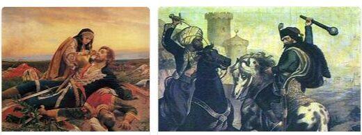 Serbia Early History